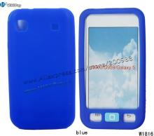Silicone Case for Samsung Galaxy S i9000.With Chocolate Bean Design for Menu Button.