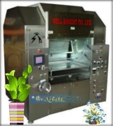 Baumkuchen making system ABO-12