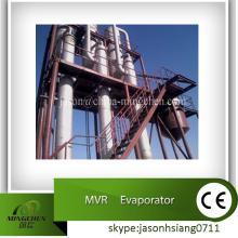 Mingchen Falling-film concentrator/evaporator