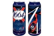 Kronenbourg Blanc Beer 1664 BLUE CAN 1