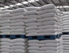 REFINED WHITE SUGAR ICUMSA45 suppliers