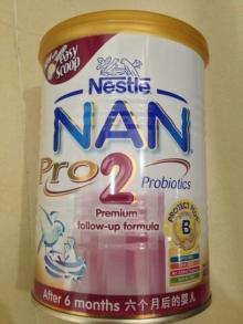 Nestle NAN Infant Nido Baby Milk Powder