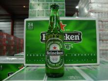 Heineken 250ml lager beer