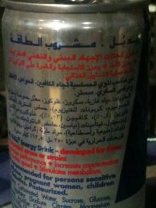 RED BULL ENERGY DRINK 330ml