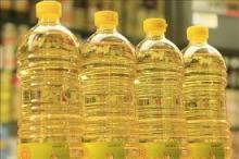 Refine sunflower oil and other vegetable oils