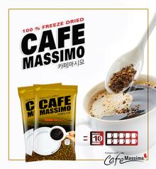 cafe massimo freeze dried