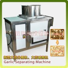 CE APPROVED white garlic separating machine