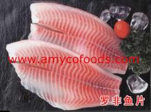 Tilapia Fillet good quality good price