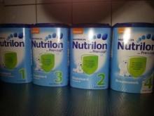 Milupa, Nutrilon, Cow & Gate, Friso, Sma, Hipp bio &  Organic   baby   milk   powder