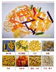 3D pellet food processing machine,3D pellet snack machiney