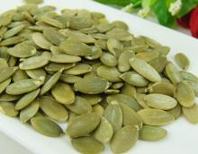 White Pumpkin Seeds Kernel