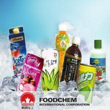 Food Preservatives Erythorbic Acid Fcciv/E315