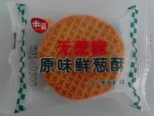 scallion high-grade cookies no sugar biscuit