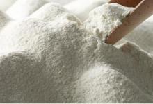 We are selling Full Cream Milk Powder