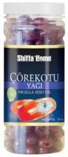 Black Seed Oil Softgel Capsule 500 mg x 150 softgel Nigella Sativa Habbatus Sauda Food Supplement