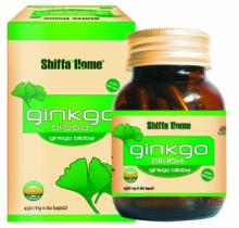 GINKGO BILOBA Natural Vital Herbal Health Food Softgel