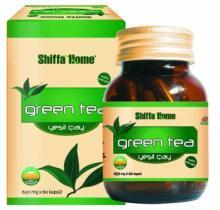 GREEN TEA Softgel Capsule