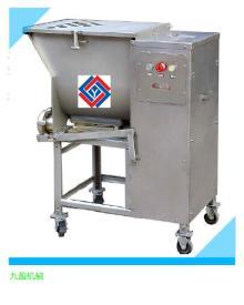Meat Mincing & Mixing Machine JY-532