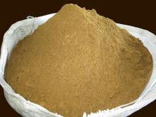 Supplier Fish Meal High Quality from Vietnam