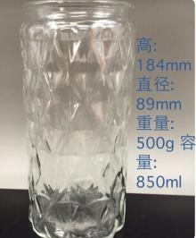 850ml  round   glass   jar s