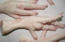 HALAL Frozen Grade 'A' Processed Chicken Feet