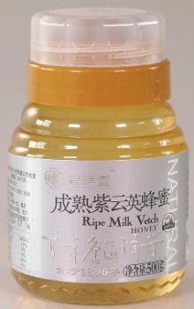 Natural Pure Milk Vetch honey