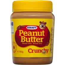 high quality canned peanut butter for sale