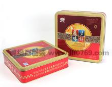 Mooncake tin box packaging