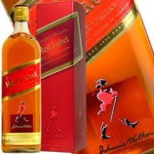 Johnny walker red label for sale