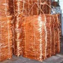 Millberry Copper Scrap Wire Manufacturer 99%min