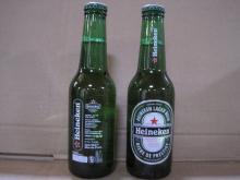 Heineken Lager Beer 25cl
