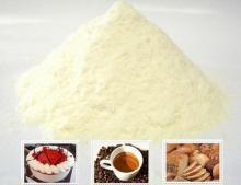 Fresh Milk Powder for Coffee and Tea