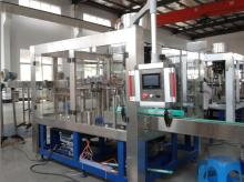 Pure   Water   Bottling   Machine /Mineral  Water  Production Line
