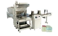 Full-automatic Shrink Wrapper Machine