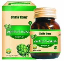 ARTICHOKE HERBAL SOFTGEL CAPSULE 450 mg x 60 softgels
