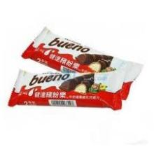 kinder bueno milk chocolate bars
