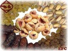 Merey dried fruit
