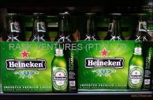 Heineken 250cl