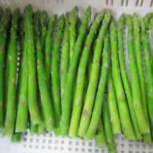 Fresh Asparagus price