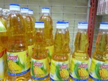 non-GMO refined corn oil for sale