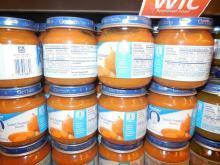 вишня консервированная без косточек халяль детское питание