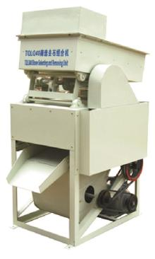 Flour Milling  Machine  Destoning  Machine