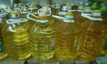 Edible refined corn oil