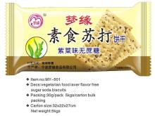 Soda cracker biscuit