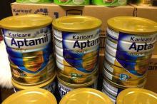 Karicare Aptamil Gold Baby formula