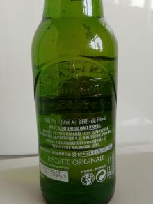 Heineken Beer 250ml....