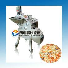 onion dicing machine ,onion cutting machine
