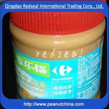 2014 Creamy peanut butter 20