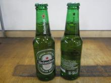 Heineken lager beer 250ml 330 ml