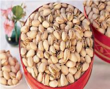 Raw Pistachios (In Shell),Roasted Pistachios (Salted, In Shell),Turkish Pistachios (Antep),